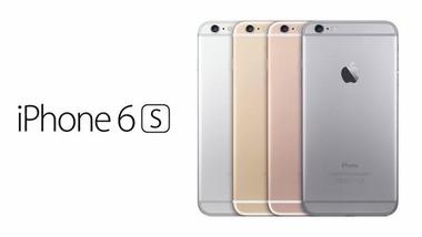 自分の生活を少しでも快適にしたいと考えている方、iphone6sを予約しましょう